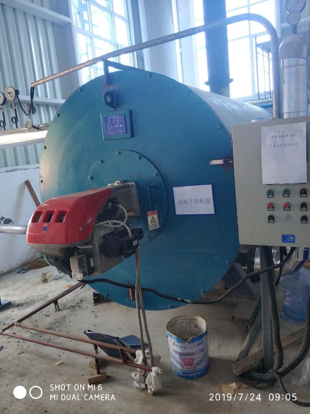 重慶高新區熱水鍋爐廠家報價-全國發貨