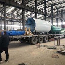 西藏昌都燃油鍋爐生產廠家_歡迎咨詢