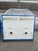青海果洛燃氣低氮鍋爐廠家-電話咨詢