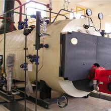 黑龍江齊齊哈爾小型鍋爐制造商圖片