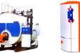西安蒸汽燃氣鍋爐廠家及價格