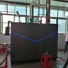 淄博燃气低氮锅炉厂家办事处地点图片