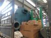 伊犁熱水鍋爐廠家辦事處地點