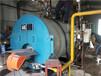 武夷山燃气蒸汽锅炉厂家价格低直销