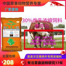 冬季瘦牛快速育肥精料推荐配方_动物生长不同阶段要使用相适应的饲料添加剂图片
