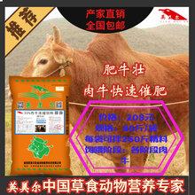 正确使用饲料添加剂是全价日料得到最大限度的利用率图片