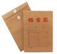 銅仁檔案袋印刷廠
