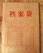 烏當區牛皮紙檔案袋印刷公司