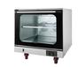茵艾美智能商用烘焙蛋糕面包披薩大容量烤箱烤爐風爐熱風循環烤箱