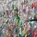 汉阳区专业塑料价格