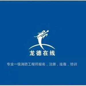 北京龙德天成教育科技有限公司