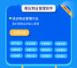 菏澤小區物業收費軟件物業管理軟件,菏澤物業公司
