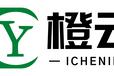 橙云收費軟件,濱州小區物業管理軟件自動算費