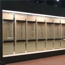 深圳名俗文化博物馆展柜订做价格现货供应 厂家直销展柜图片