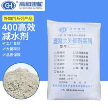 重慶早強防凍劑廠家早強防凍泵送低堿添加劑圖片