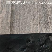 葫芦岛幻彩灰麻厂家供应图片