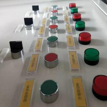 仿威图控制柜钢琴式斜面操作台PLC控制柜体不锈钢电控柜成套组装