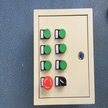 各种型号低压配电柜生产厂家