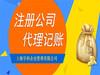 上海崇明个人开公司需要的费用