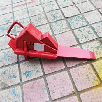 三防铁鞋止轮器生产厂家防盗带锁客车铁鞋专业更放心