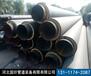 永州内外涂塑钢管-厂家