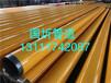 淄博國標涂塑鋼管應用范圍