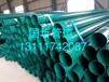 郴州电力涂塑钢管优质