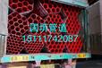 长沙黑色电力穿线钢管最新价格