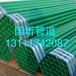 萍乡环氧树脂涂塑钢管防腐推荐