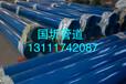 郴州黑色电力穿线钢管厂家-价格