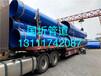 龙岩DN800tpep防腐钢管厂家-价格