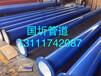 三沙環氧樹脂涂塑鋼管制作工藝