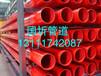 赣州dn200保温钢管-规格