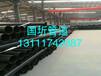 哈爾濱8710飲水防腐鋼管質優價廉