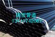 深圳矿用环氧粉末防腐钢管价格