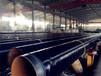 唐山地埋輸水tpep防腐鋼管%價格