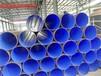 牡丹江鋼管焊接二次環氧粉末防腐廠家-價格