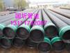 日照熱銷防腐鋼管種類