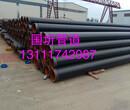 大连聚氨酯预制发货埋保温钢管最新价格图片
