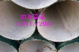 海西聚乙烯涂塑钢管优质