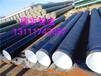 聊城IPN8710防腐鋼管DN環保在線