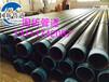 西安內熔結環氧粉末防腐鋼管-廠家