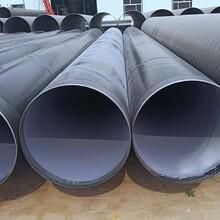 宜秀PE防腐钢管生产厂优游平台1.0娱乐注册图片