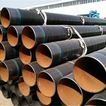 称多地埋式防腐钢管新价格欢迎咨询!图片