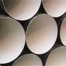 推荐在线:矿用涂塑钢管萧山(防腐)天然气供暖供排水厂优游注册平台图片