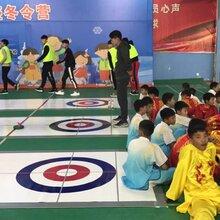 学校用便携式冰壶球赛道仿真冰滑冰场围栏图片