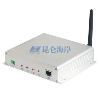 昆仑海岸KL-1100ZigBee无线数据采集网关