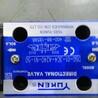 油研閥DSG·03-3C60-N-A240-50