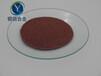 紅銅粉-800目(金屬顏料級)銀佰金屬粉末