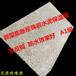 厂家直销膨胀珍珠岩水泥保温板绝热保温建筑电力冶金用保温板